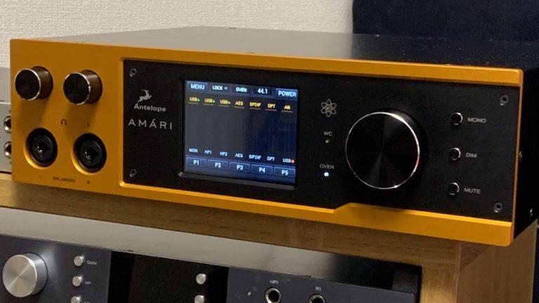 【日本最速?】AMÁRI レビュー&解説 【Antelope Audio】