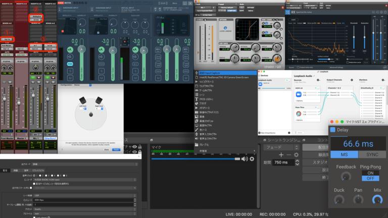 【Mac/Windows】僕の考えた最強の OBS Studio 設定